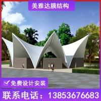 膜结构建筑