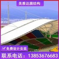 大型舞台膜结构