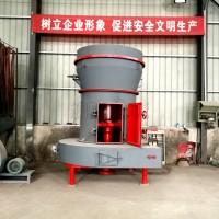 3R-2115超细雷蒙磨粉机