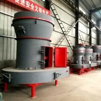 4R-3016雷蒙磨粉机,325目滑石磨粉机
