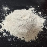 工业级氧化镁