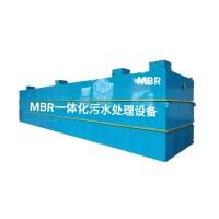移动式一体化污水处理设备