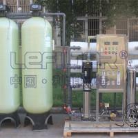 利菲尔特小型反渗透出水设备生产厂家