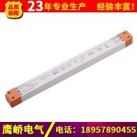 LED橱柜灯电源