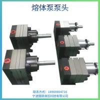 12CC泵
