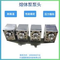 30CC泵