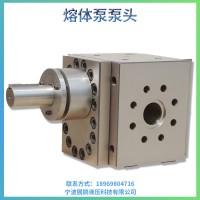 100CC泵