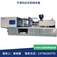 宁波注塑机工厂
