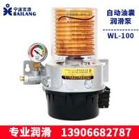 油囊润滑泵