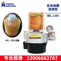 自动油囊润滑泵