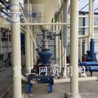 水泥供料器设备燃煤锅炉改造气力输送设备气力除灰系统设计