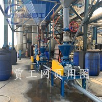 氧化铝粉输送系统 炉粉气力输送系统 石灰粉输送系统 气流