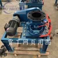 垂直上料气力输送机安装 电石粉白灰气力输送机装置系统 煤粉环