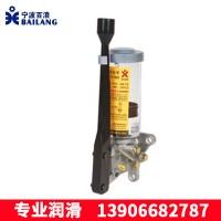 手动油脂润滑泵