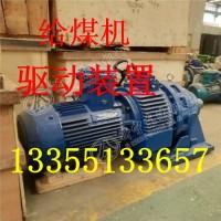k3给煤机驱动装置5.5kw防爆电机厂家直销