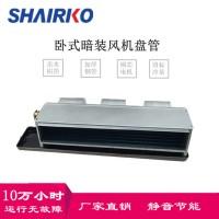 上海厂家直销低噪音风机盘管中央空调环保节能卧式暗装风机盘管