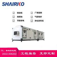 爱科ZK-30组合式空调机组节能净化生产厂家组合式空调机组