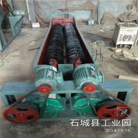江西螺旋分级机FG-500 双螺旋分级机 工厂直销