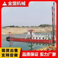 河道清淤挖泥船