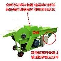 干湿玉米秸秆揉丝机 自动喂料揉丝机厂家 牧草粉碎机