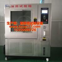 宁波淋雨试验箱/宁波车灯电器防水等级试验箱