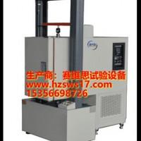 杭州材料高低温万能试验机/宁波高低温拉力试验机