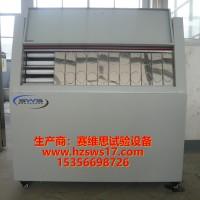 台州紫外线老化试验箱/金华LUV紫外光加速老化试验箱