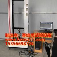 杭州拉力试验机/杭州材料电子万能试验机