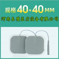 理疗电极片-河南东璧医疗设备有限公司