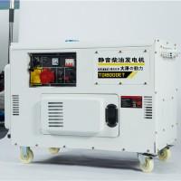 10kw柴油发电机-TO14000ET-大泽动力厂家直销