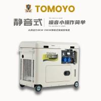 大泽动力10KW静音柴油发电机