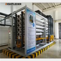 延安工业中水回用设备 一体化中水回用设备介绍