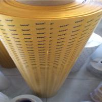江苏省德莎tesa61380黑色双面高性能薄膜胶带