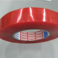 江苏省德莎tesa61365黑色双面高性能薄膜胶带