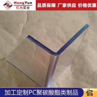 PC采光罩透明防尘罩实验室有机玻璃防护罩亚克力护罩加工厂家
