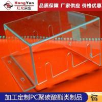 PC透明耐力板 亚克力防护罩透明有机防护罩加工
