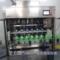洗衣液灌装机 洗洁精灌装机 调味品灌装机