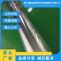 专业生产镀铝膜淋膜6um淋2gPE铝箔PET淋膜可与珍珠棉复
