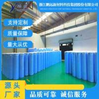 浙江鹏远专业生产无纺布淋膜加工淋膜PE复合