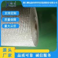 浙江鹏远张掖生产铝膜铝箔气泡珍珠棉膜