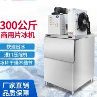 长沙火锅片冰机多种型号
