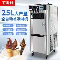 成都冰淇淋机供应品牌
