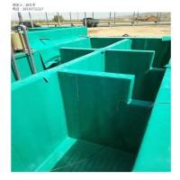 酸碱防腐蚀酸碱池内衬施工pp软板