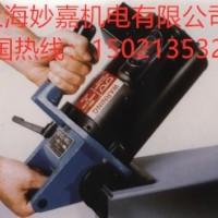 HECK8000型钢板坡口机-钢板斜边机非常适于焊接