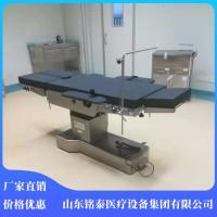 骨科手术床