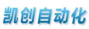 潍坊凯创自动化设备有限公司