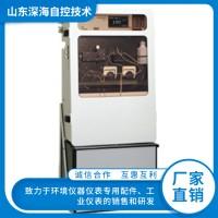 COD水质分析仪配件