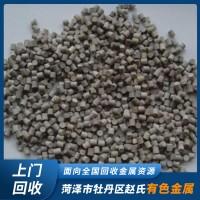 回收银催化剂