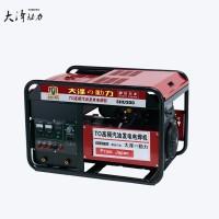 本田300A发电电焊机双杠