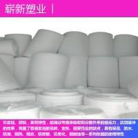 宁波珍珠棉卷